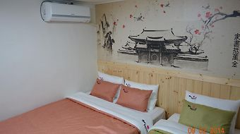 The Haemil Guesthouse photos Room