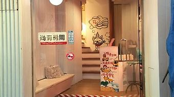 Ji Jing Guest House photos Exterior Hotel information