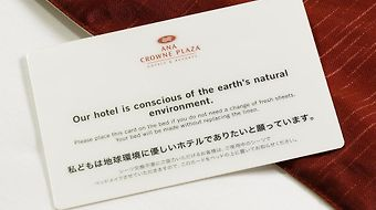 Ana Crowne Plaza Narita photos Exterior Hotel information