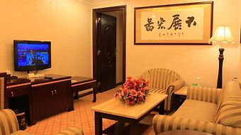 Jin Guan Hotel City Center photos Room