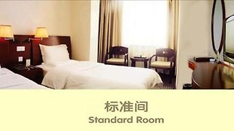 Sanjin International Hotel Plazaview photos Room