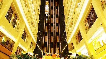 Jingyi photos Exterior Hotel information